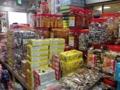 [日暮里][菓子][漫画][こち亀]バラ売りの定番・酢いかだとかも当然箱、箱、箱