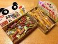 [日暮里][菓子][漫画][こち亀]「大屋商店」の売れ筋、おやついかくん&おやつカルパス