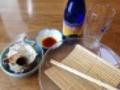[江ノ島][片瀬江ノ島][和食][丼もの][寿司・魚介類][定食・食堂][居酒屋][漫画][孤独のグルメ]何事もなかったかのように完食
