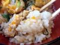 [江ノ島][片瀬江ノ島][和食][丼もの][寿司・魚介類][定食・食堂][居酒屋][漫画][孤独のグルメ]コリコリのさざえと白米をつなぎ合わせる卵の役割って偉大