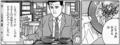 [江ノ島][片瀬江ノ島][和食][丼もの][寿司・魚介類][定食・食堂][居酒屋][漫画][孤独のグルメ](C)孤独のグルメ(扶桑社/久住昌之/谷口ジロー)