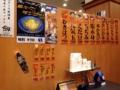 [川崎][焼肉・ホルモン][漫画][孤独のグルメ]250席に大宴会場まで完備の超大型焼肉店「東天閣」
