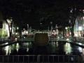 [静岡][和食][おでん][居酒屋][漫画][孤独のグルメ]なめちゃいけない静岡県静岡市青葉緑地の噴水