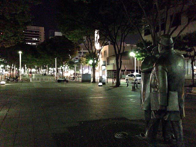 青葉シンボルロードとも呼ばれる静岡県静岡市の青葉緑地