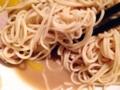 [銀座][東銀座][ラーメン][油そば]丼の底には濃い煮干しダレがたんまりと