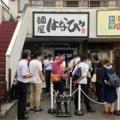 [名古屋][ラーメン][油そば]台湾まぜそばが大ブレイクした「麺屋はなび」の総本山・高畑本店