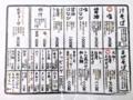 [名古屋][ラーメン][油そば]「麺屋はなび 高畑本店」のメニュー一覧(表)