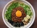 [名古屋][ラーメン][油そば]名古屋「麺屋はなび 高畑本店」の元祖台湾まぜそば780円