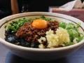 [名古屋][ラーメン][油そば]並盛(麺200g)サイドビュー