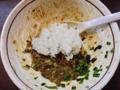 [名古屋][ラーメン][油そば]程よくソースを残しつつ麺を食べ終えたタイミングで追い飯コール