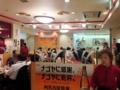 [名古屋][ラーメン][チャーハン][中華]1階118席、2階170席と約300席に及ぶ大型店舗