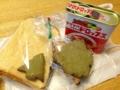 [谷中][根津][菓子]ヒマラヤ杉ラスクとクッキー、サクマ式ドロップス