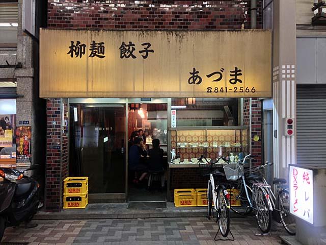 浅草すしや通り商店街で約半世紀の老舗ラーメン「柳麺 餃子 あづま」