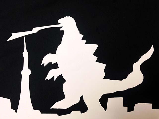 林家正楽師匠作「東京タワーとゴジラ」
