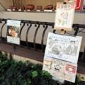 [信濃町][四谷三丁目][国立競技場][カフェ・喫茶店][中南米料理][ペルー][漫画][孤独のグルメ]「孤独のグルメに載った店」という一言にもある種の説得力が