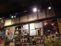 [信濃町][四谷三丁目][国立競技場][カフェ・喫茶店][中南米料理][ペルー][漫画][孤独のグルメ]往年のスーパースターのサインだ写真だポスターやらが壁一面に