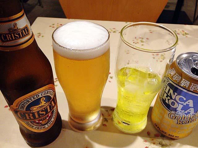 ペルー産クリスタルビール(小瓶700円)でガチなリアルゴールドを補充