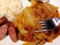 [信濃町][四谷三丁目][国立競技場][カフェ・喫茶店][中南米料理][ペルー][漫画][孤独のグルメ]ロモは豚の肩ロース、サルタードは炒めという意味