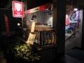 [信濃町][四谷三丁目][国立競技場][カフェ・喫茶店][中南米料理][ペルー][漫画][孤独のグルメ]帰る頃には夜が更けていました