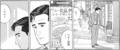 [信濃町][四谷三丁目][国立競技場][カフェ・喫茶店][中南米料理][ペルー][漫画][孤独のグルメ](C)孤独のグルメ(扶桑社/久住昌之/谷口ジロー)
