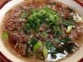 [大阪][千日前][和食][蕎麦][うどん][定食・食堂]和風出汁にたっぷりの牛肉&刻み青ネギ、大阪「千とせ」の肉吸い