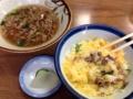 [大阪][千日前][和食][蕎麦][うどん][定食・食堂]後半になるともう玉子かけごはんに肉吸いのつゆをぶっかけて平らげる