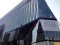 [銀座][有楽町][日比谷][ラーメン]銀座最大級の大型商業施設「東急プラザ銀座」