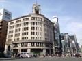 [銀座][有楽町][日比谷][ラーメン]日本の流行発信地・銀座四丁目交差点の和光時計塔