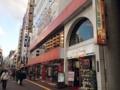 [日暮里][洋食][菓子][カフェ・喫茶店]日暮里駅徒歩0分の大型老舗喫茶「ニュートーキョー」