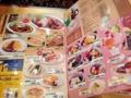 [日暮里][洋食][菓子][カフェ・喫茶店]デザート類も充実していて、お得なドリンクセットも用意