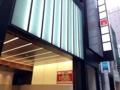 [銀座][銀座一丁目][餃子]銀座の商業施設「MCUD銀座」4Fに移転