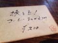 [西日暮里][谷中][パン][コーヒー][カフェ・喫茶店]挽き豆なのにおかわりコーヒーは嬉しい半額200円