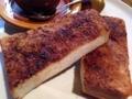 [西日暮里][谷中][パン][コーヒー][カフェ・喫茶店]興奮を抑えられないサックザクのフレーバートースト