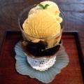 [西日暮里][谷中][パン][コーヒー][カフェ・喫茶店]アイス?ゼリー?どちらを食べているか分からなくなるコーヒーゼリー