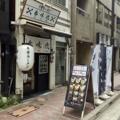 [銀座][銀座一丁目][宝町][ラーメン][つけ麺][丼もの]東京メトロ・銀座一丁目駅徒歩1分、2010年7月開店の「香味徳 銀座店」