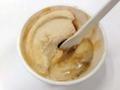 [山梨][菓子][アイス]待ちすぎるとアイスがとろろばりに溶けて餅が崩れ落ちる