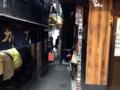 [新宿][ラーメン][つけ麺][焼きそば]ズンズンズズズン突き進む女性とかね、何ともたくましい限り