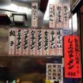 [新宿][ラーメン][つけ麺][焼きそば]様々な麺類がラインナップ。看板商品は480円の醤油ラーメン