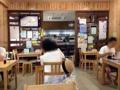 [沖縄][石垣島][沖縄そば][丼もの][定食・食堂]屋外にも飲食スペースが設けられた充実の席数