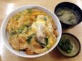 [沖縄][石垣島][沖縄そば][丼もの][定食・食堂]フタをパカリとトランスフォーム