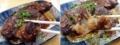 [沖縄][石垣島][沖縄そば][丼もの][定食・食堂]無理せずお箸で簡単にお端をカットできちゃう柔らかさ