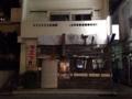 [沖縄][石垣島][沖縄そば][おでん][居酒屋]石垣島随一の飲食街・美崎町繁華街に怪しく店を構える「メンガテー」