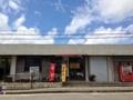 [沖縄][石垣島][沖縄そば][カレー][定食・食堂]石垣島北部で人気の創業約30年の老舗「新垣食堂」