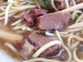 [沖縄][石垣島][沖縄そば][カレー][定食・食堂]時には具と一緒にズビンビズビンビ頬張るのも楽しい食べ方