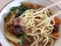 [沖縄][石垣島][沖縄そば][カレー][定食・食堂]牛肉以外にホルモンだってドッサリと