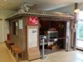 [沖縄][名護][ビール][イベント]昔はこんな雑貨店(方言で「まちやぐぁ」)でオリオンビールを販売