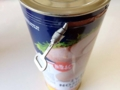[沖縄][スパム][肉][缶詰][郷土料理][海][旅][イベント][2016]巻き取りカギと切り口部分の高さを保ち続けるのがポイント