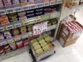 [沖縄][スパム][肉][缶詰][郷土料理][海][旅][イベント][2016]沖縄では豊富な種類のスパム缶がお手頃価格で買えちゃいます