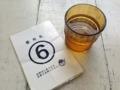[沖縄][波照間島][菓子][かき氷][カフェ・喫茶店][海][風景][旅][2016]最初に入口右手のカウンターで注文して会計、番号札を受け取ります
