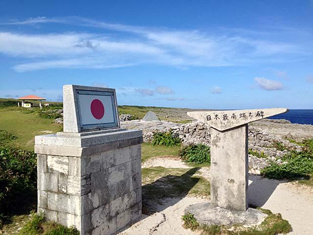 「日本最南端之碑」@沖縄・波照間島